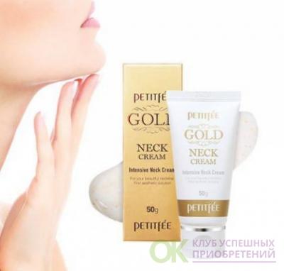 [PETITFEE] Крем д/шеи антивозрастной GOLD INTENSIVE NECK CREAM, 50 гр
