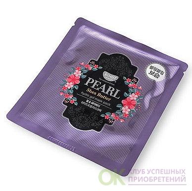 Koelf Hydro Gel Mask Pack (Jewel Series) Pearl & Shea Butter