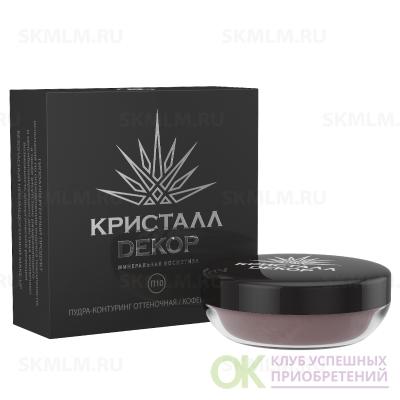 Пудра оттеночная «Кофейное парфе», 5 г
