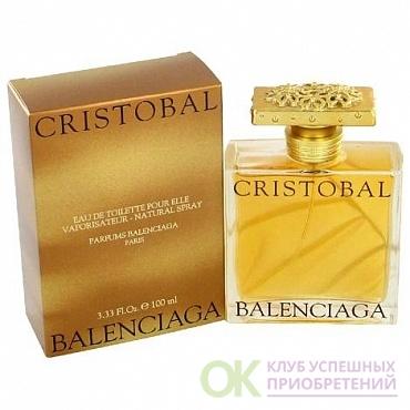 BALENCIAGA CRISTOBAL lady 30ml parfum VINTAGE