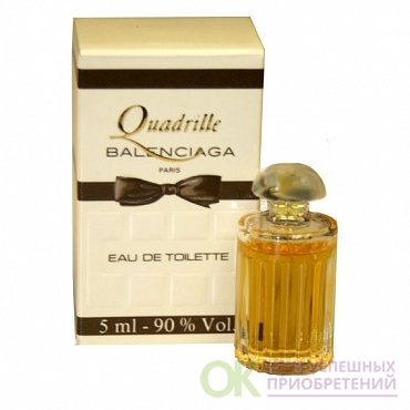 BALENCIAGA QUADRILLE lady 7.5ml parfum VINTAGE mini