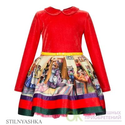 Платье ПЛ-1371/2-50 Котэ