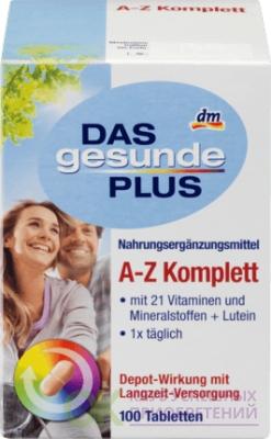 DAS gesunde PLUS Комплексные витамины От А до Z Komplett, более 20 витаминов, 100 шт (арт. RM408-02927)