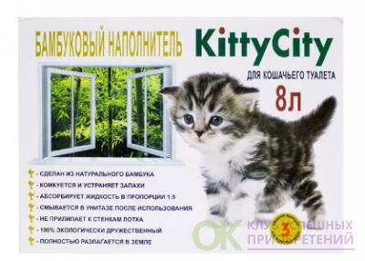 БАМБУКОВЫЙ №3 наполн.д/кошек 8л (3-3,6мм) *4