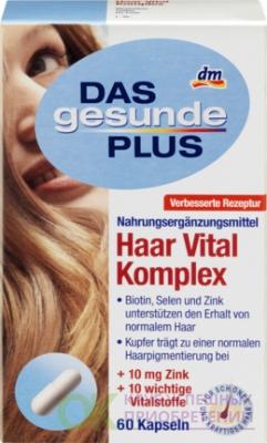 DAS gesunde PLUS Комплекс Для волос Haar Vital Komplex, 60 шт (арт. RM407-02898)