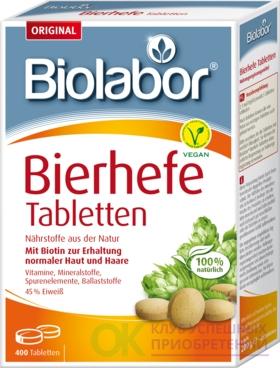 Biolabor Пивные дрожжи Таблетки, 400 шт (арт. RM407-02918)