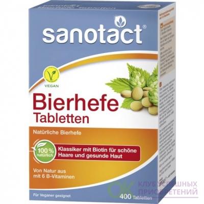 sanotact Bierhefe Tabletten Таблетки Пивные дрожжи для красивых волос и здоровой кожи 200 г (арт. RS-777018)