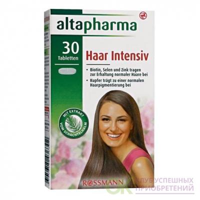 altapharma Haar Intensiv Tabletten Таблетки с биотином для роста волос с экстрактом хвоща 37 г (арт. RS-874298)