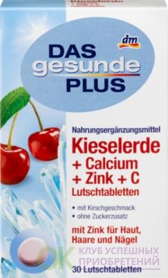 DAS gesunde PLUS Кремнезем Леденцы для улучшения кожи, волос и ногтей, 30 шт (арт. RM407-02906)