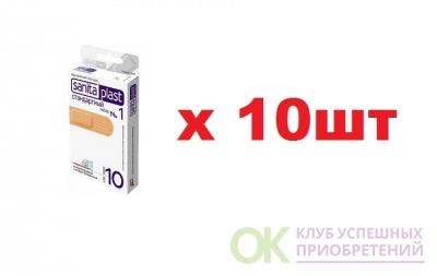 SANITA PLAST ПЛАСТЫРЬ НАБОР 1