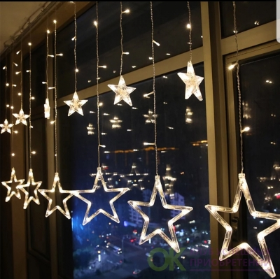 Светодиодные шторы / Новогодние украшения подвесы в виде звезд