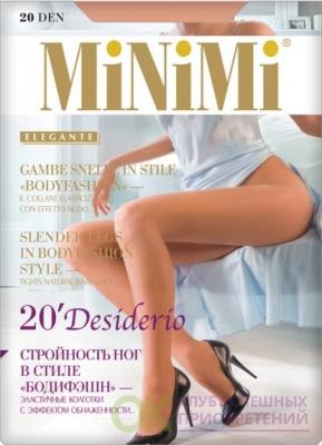 min DESIDERIO 20 (без шортиков)