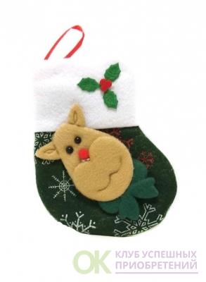 Новогодняя подвеска Носок для подарков