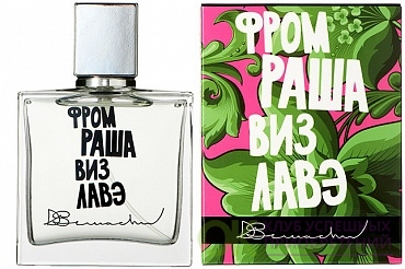 DENIS SIMACHEV FROM RUSSIA WITH LOVE lady 50ml edp