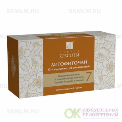 Литофиточай. Ф7. Стимулирующий, витаминный