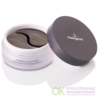 BEAUUGREEN Hydrogel Eye Patch Black&Seacucumber (60pc) Гидрогелевые патчи для глаз