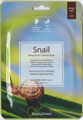 BEAUUGREEN Contour 3D Snail Essence Mask Маска-салфетка д/лица