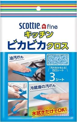 025274 Салфетки из полипропилена для кухни (удаляют загрязнения и пятна без моющих средств) CRECIA Scottie Fine, 335х220 мм