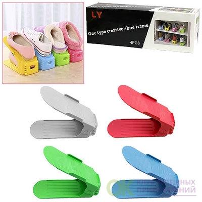 Подставка для обуви регулируемая NO:500 - 1шт - выбора по цвету нет!