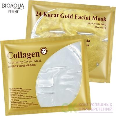 BioAqua Nourishing Crystal гидрогелевая маска для лица с коллагеном