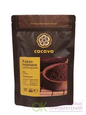 Какао-порошок Голландский. Алкализованный!