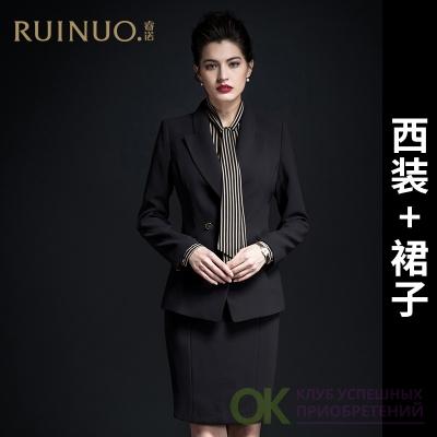 1aa4729d9a3 Rui nuo костюмы женские модные женские костюмы ol темперамент  профессиональные украшения повседневные деловые костюмы комбинезоны