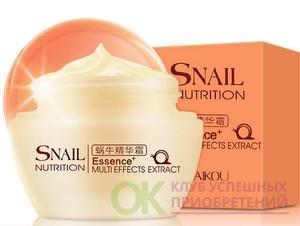 [LAIKOU]Крем для лица Laikou Snail Nutrition Cream , 50 мл