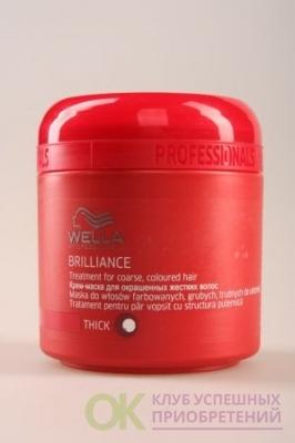 (арт. 8803-3538) Wella BRILLIANCE Крем-маска для окрашенных жестких волос 150 мл.