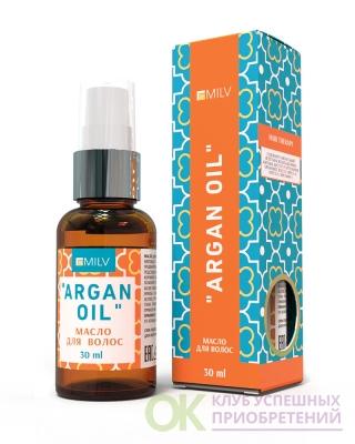 Масло для волос «Argan oil». 30 мл.