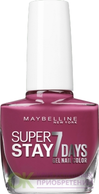 Nagellack Superstay Forever Strong 7 Days mauve..., 10 ml