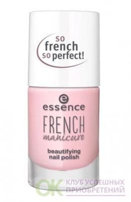 Nagellack french manicure nail polish girl's best FRENCH