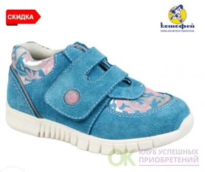 d33c3f6e2 Обувь для детей - Пристрой - Клуб уСПешных приобретений • Совместные ...