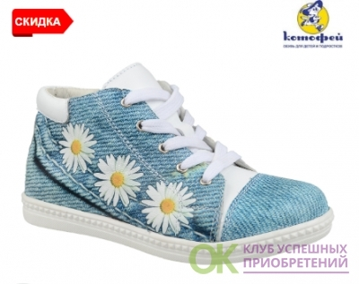 e8923c74e Ботинки Котофей, артикул 552088-21, цвет синий, белый, материал кожа нат