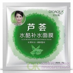 Bioaqua Маска тканевая с экстрактом алое 30гр