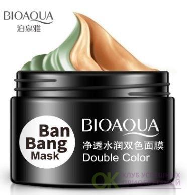 BIOAQUA Очищающая и увлажняющая двухцветная маска для лица с зеленой глиной , 50+50 г