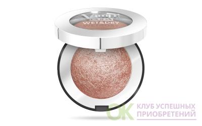 Pupa 040245A103 Запеченные тени с сияющим финишем VAMP! WET&DRY №103 Розово-золотой