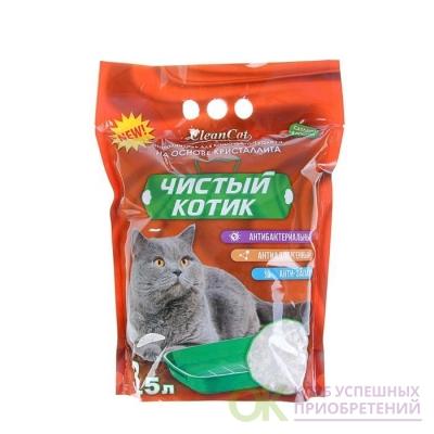 Чистый Котик NEW силикагель + цеолит 5л *6