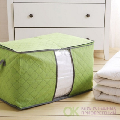 Чехол для хранения постельного белья Зеленый