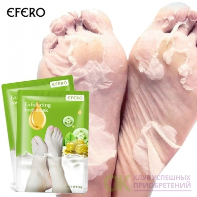 отшелушивающие носки efero  с оливой