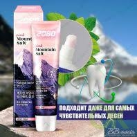 Aekyung 2080 Pink Mountain Salt Toothpaste (розовая)