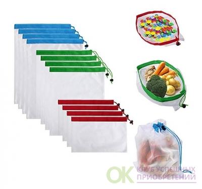 Экомешочки для овощей и фруктов. Зеленый мешочек (35*30 см)