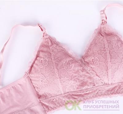 Топ 1278 розовый для беременных и кормящих