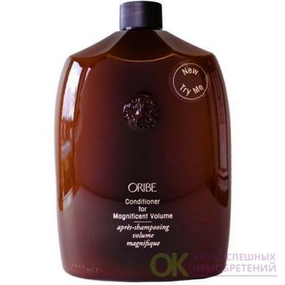 Oribe Conditioner For Magnificent Volume 33.8 oz (1000 мл.)