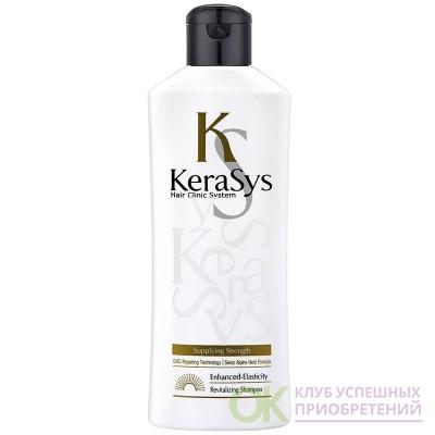 KeraSys Шампунь для волос Оздоравливающий, 180мл / HAIR CLINIC SISTEM Revitalizing Shampoo