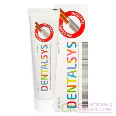 DENTALSYS Зубная паста для курильщиков, 130г / Toothpaste NICOTARE