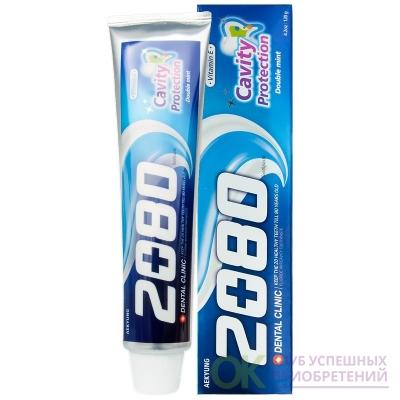AEKIUNG 2080 Зубная паста