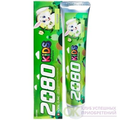 AEKIUNG 2080 Зубная паста детская