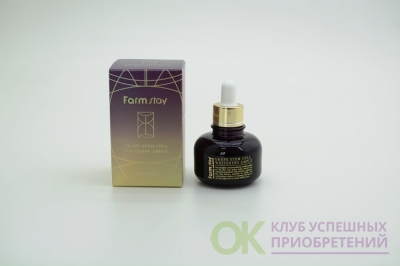 FarmStay Grape Stem Cell Whitening Ample Сыворотка