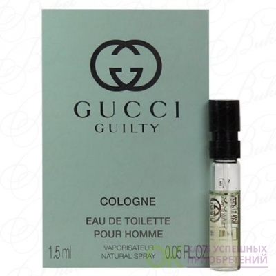 GUCCI GUILTY COLOGNE POUR HOMME men 1.5ml edt mini
