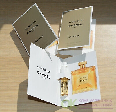 CHANEL GABRIELLE ESSENCE lady 1.5ml edp mini